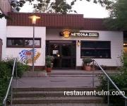 Eingang Meteora Restaurant Senden