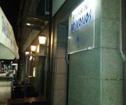 Eingang Mykonos Restaurant Neu-Ulm